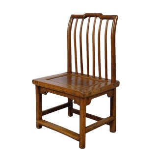 Antique Chinese Carved Low Chair For Sale