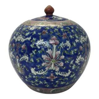 Vintage Famille Rose Porcelain Jar For Sale
