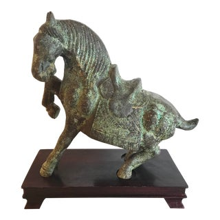 20th Century Ming Dynasty Style Bronze Horse Statue For Sale