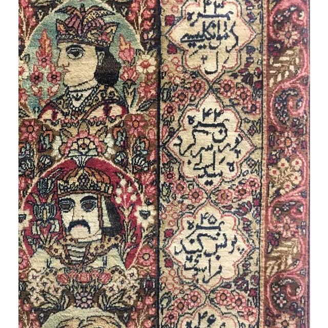 Antique Persian Kerman Rug - 7′1″ × 10′6″ For Sale - Image 10 of 11
