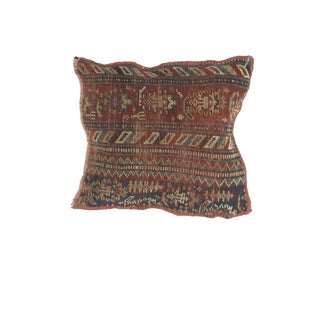 """Persian Pillow with Antique Rug Fragment - 1'5"""" X 1'5"""" For Sale"""