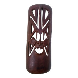 African Hand Carved Wooden Mask For Sale