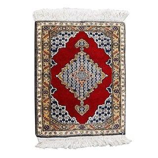 Vintage Diminutive Tabriz Style Carpet Rug For Sale