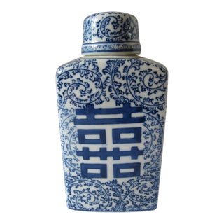 Vintage Blue & White Chinoiserie Square Ginger Jar For Sale