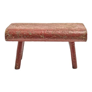 Featured in The 2020 San Francisco Decorator Showcase — Early American Rustic Red Painted Wooden Small Tabouret Table or Pedestal For Sale