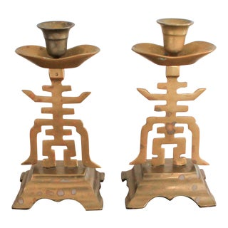 Brass Chinoiserie Candle Holders For Sale