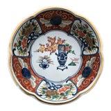 Image of Vintage Imari Bowl For Sale