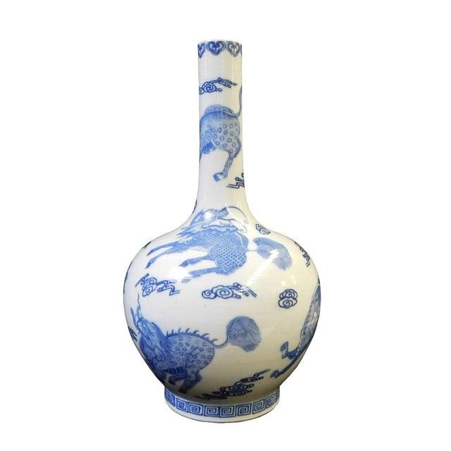 Blue & White Porcelain Kirin Tall Neck Vase For Sale