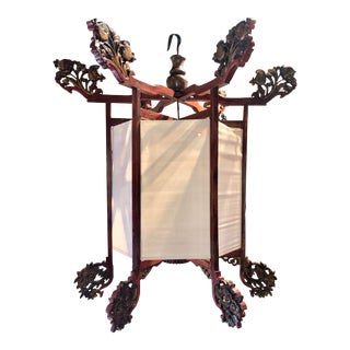 Antique Painted Carved Wood and Silk Japanese Candle Lantern For Sale