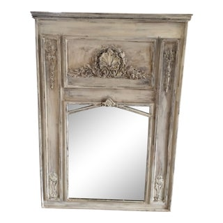 French Style Wooden Wall Mirror For Sale