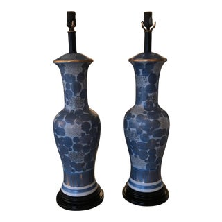 1970s Chinoiserie Marbro Chrysanthemum Table Lamps - a Pair