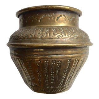 Middle Eastern Syrian Brass Bowl Hammered With Islamic Kufic Writing For Sale