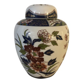 1980's Japanese Imari Ginger Jar With Lid For Sale