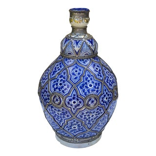 Moroccan Vase W/ Fine Motif & Inlay For Sale