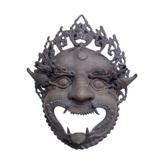 1920's Temple Guardian Mask
