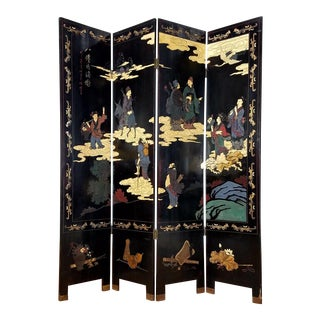 1980s Japanese 4-Panel Room Divider For Sale