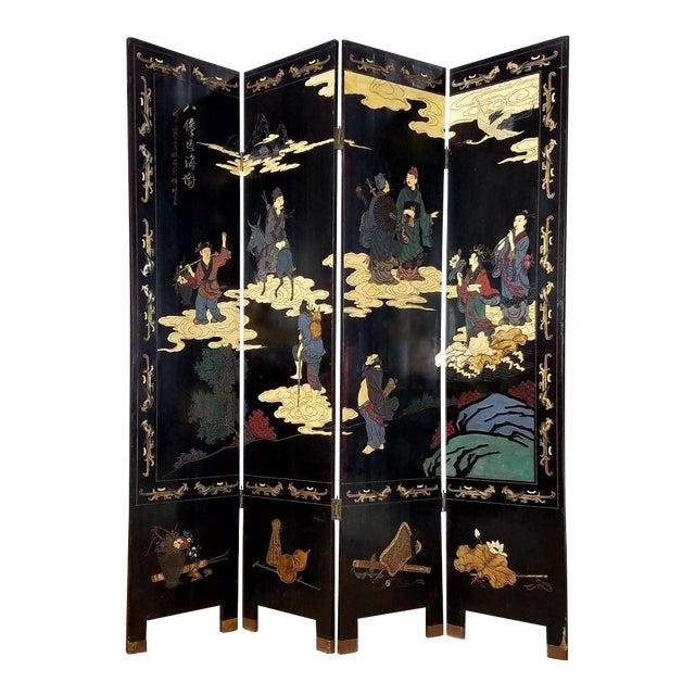 1980s Japanese 4-Panel Room Divider For Sale
