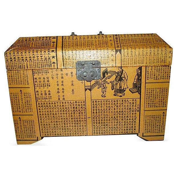 Oriental Treasure Box - Image 2 of 5