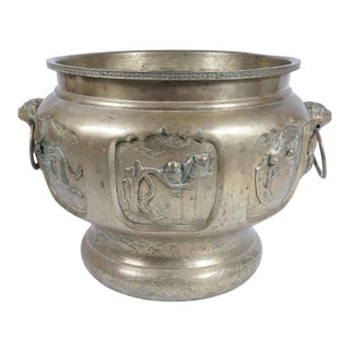 Large Brass Asian Censer For Sale