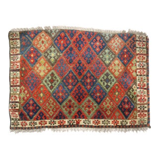 Antique Tribal Jaff Rug, 1'11'' X 2'8'' For Sale