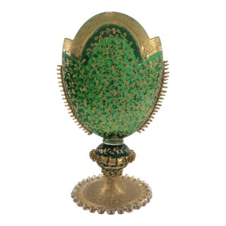 19th Century Murano Glass Gilded Vase For Sale