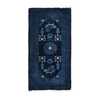 Antique Peking Blue Wool Rug With White Floral Accents For Sale