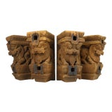 Image of Antique Carved Wood Temple Corbels, S/4 For Sale