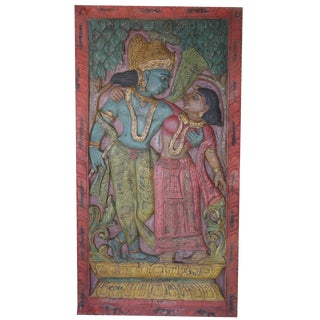 Antique Hand Carved Radha Krishna Divine Love Wall Sculpture