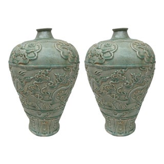 Celadon Chinese Mystic Dragon Urn Vases~Pair