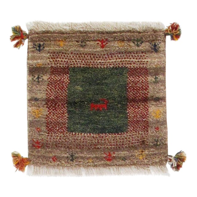 Pasargad N Y Genuine Persian Gabbeh Scatter Rug - 1′3″ × 1′3″ For Sale