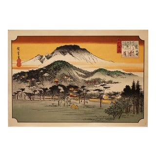 "Utagawa Hiroshige ""Evening Bell at Mii"" Woodblock Print"