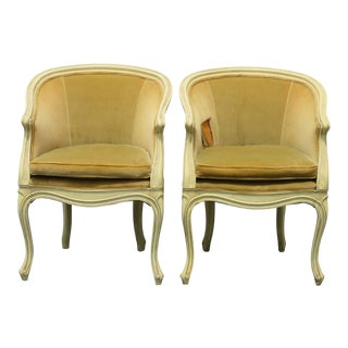 French Burl Shape Pair of Small Side Chairs by Jamestown Lounge 2114 For Sale