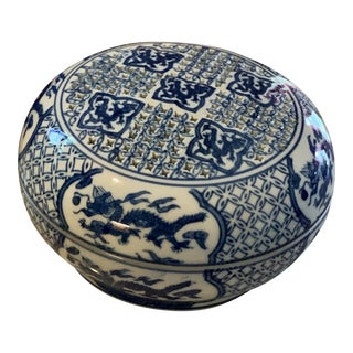 Vintage Blue and White Chinoiserie Lidded Porcelain Dish With Reticulated Lid For Sale