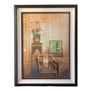 Original Chinese Watercolor Painting by Notable Artist YuYuan Wang For Sale