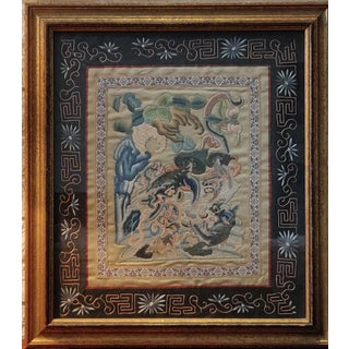 Chinese Silk Embroidery Multicolored Embroidery, Framed For Sale