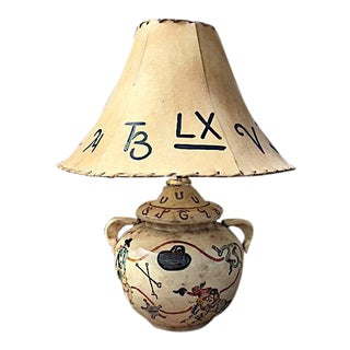 Hand Painted Western Table Lamp