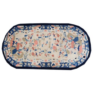 Antique Classic Beijing Chinese Oval Rug - 3' X 5'7 For Sale