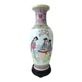 """Fine 20th Century Chinese Qianlong Baluster Porcelain 'Ladies in the Willow Garden' Vase & Wood Stand 12.5"""" For Sale"""