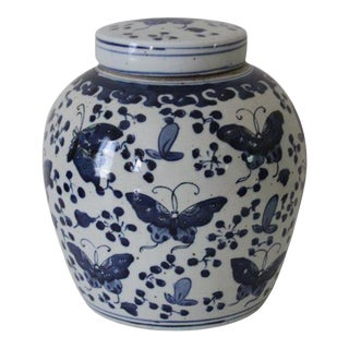 Blue & White Porcelain Butterfly Chinoiserie Ginger Jar For Sale