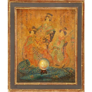 Early 20th Century Antique Frederick Hall, Paris The Golden Orb Painting For Sale