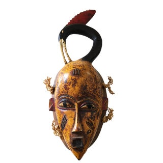 "Rare Old African Yohure Ceremonial Mask I.Coast 13.5"" H"