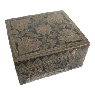 Intricate Brass Trinket Box - India For Sale