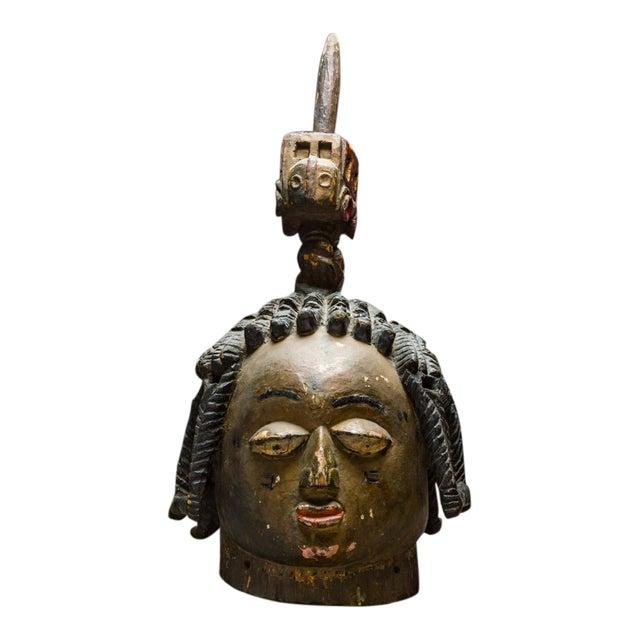 Yoruba Wooden Polychrome Dance Mask For Sale