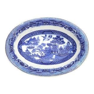 Antique Asian Serving Bowl