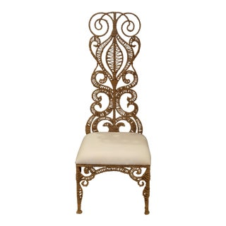 Seagrass Woven Slipper Chair