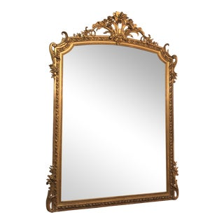 Antique French Napoleon III Gold Mirror, Circa 1870-1890.