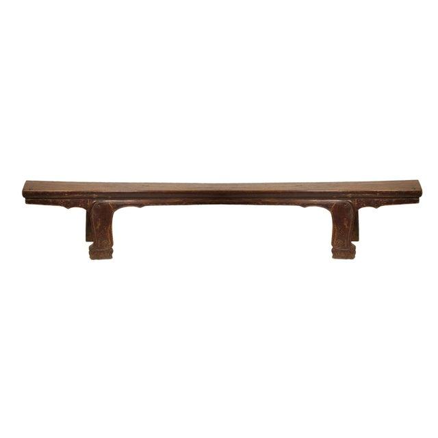 Hunan Long Elmwood Bench - Image 1 of 2