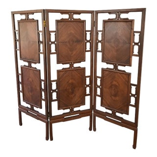 Mid-Century Teak Screen Room Divider For Sale
