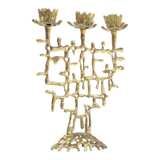 Brutalist Judaica Candleholder - Image 1 of 5
