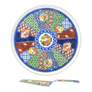 Gorgeous Imari Porcelain Hand Painted Asian Cake Platter and Matching Cake Server - Heavy! For Sale